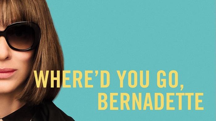 Куда ты пропала, Бернадетт