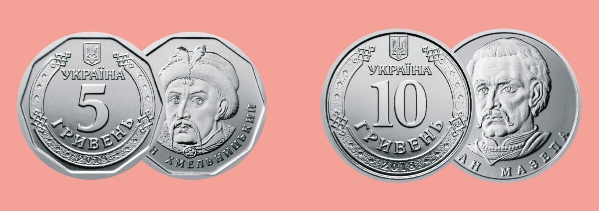 Дизайн новых 5 и 50-гривневых монет / НБУ