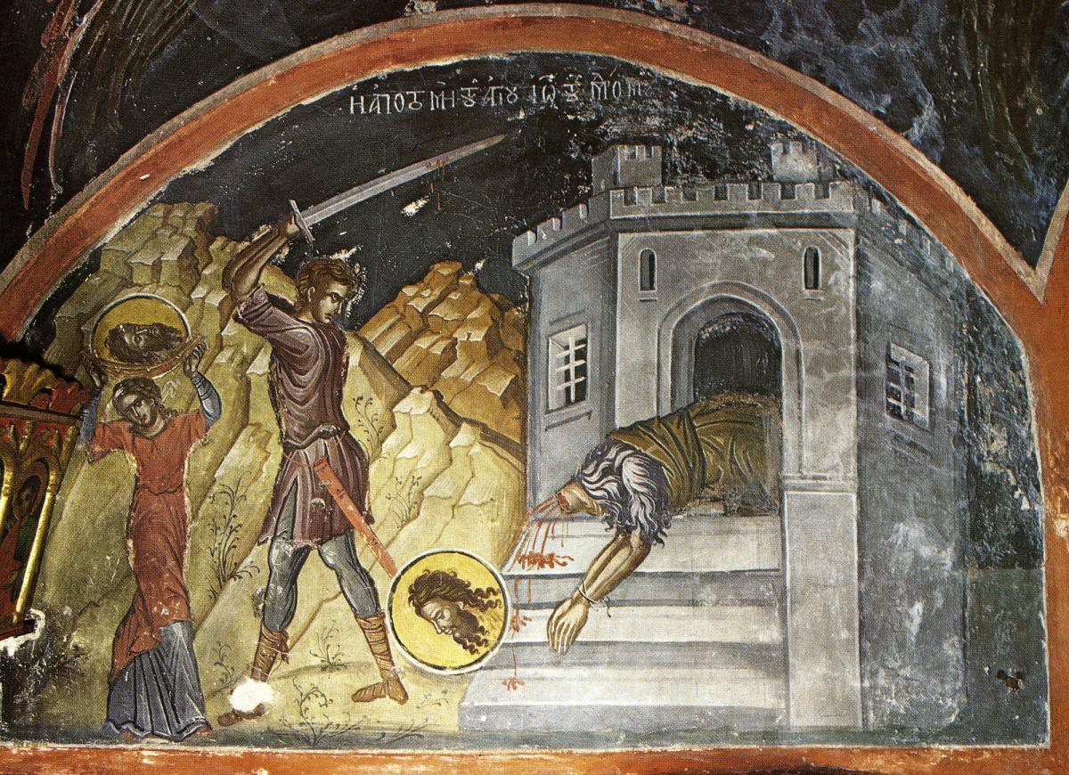 Усекновение главы Иоанна Предтечи. Икона. Традиции праздника