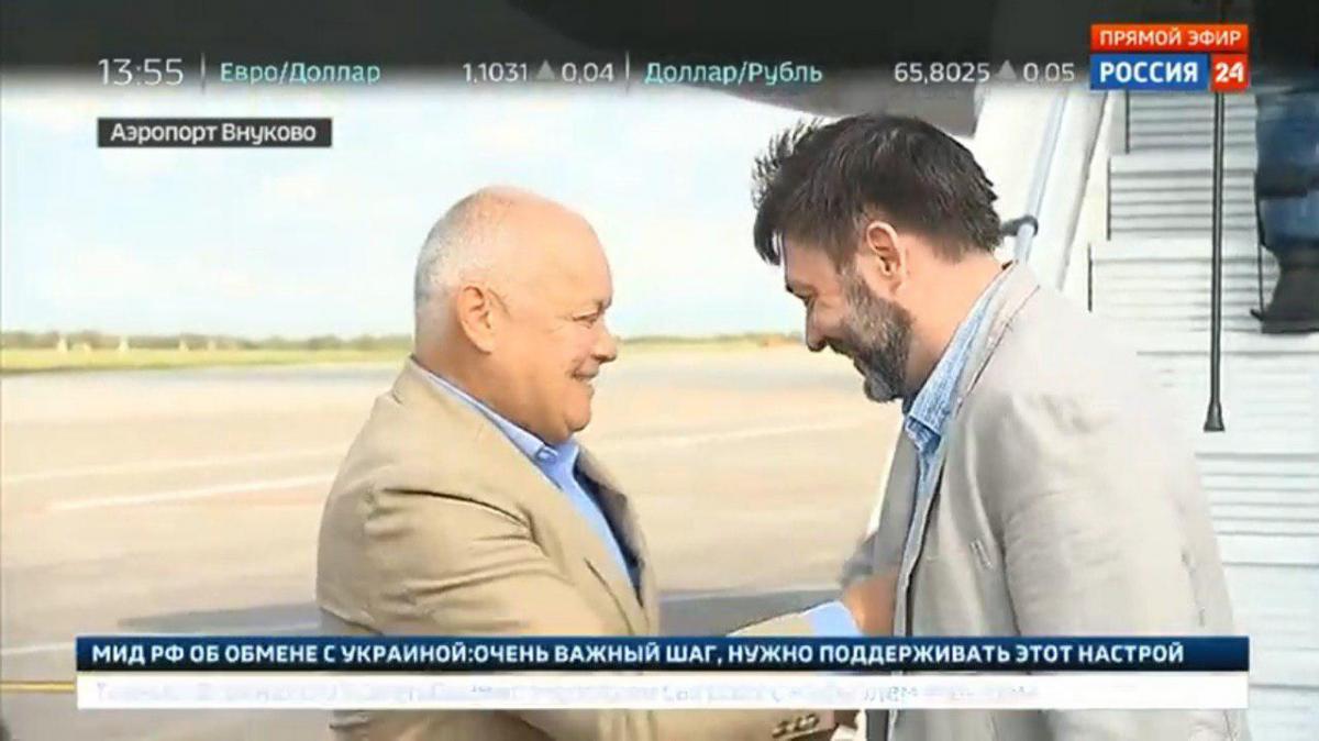 Кирилл Вышинский вернулся в Россию / скриншот