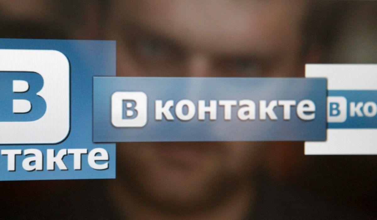СНБО принял решение насчет работы российских сайтов в Украине – Запрет ВК в Украине