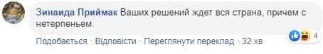 """""""Надоели сытые рожи"""": Рябошапка назвал резонансные дела, с которых начнет """"посадки"""""""
