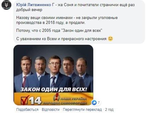 """""""Продали уголовные дела"""": министр финансов Януковича Колобов тайно посетил Украину"""