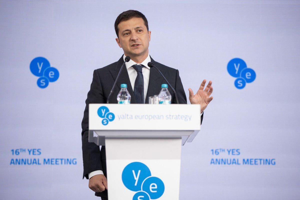 Владимир Зеленский на конференции YES