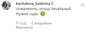 Заворотнюк уже похоронили фанаты: соцсети загрустили из-за болезни любимой актрисы