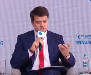 Ключевые проблемы Украины - две войны, сообщил Дмитрий Разумков