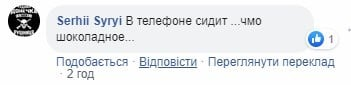 """""""Чмо шоколадное, сидел бы дома, спился"""": Порошенко задремал в Раде и попал на видео, украинцы в шоке"""