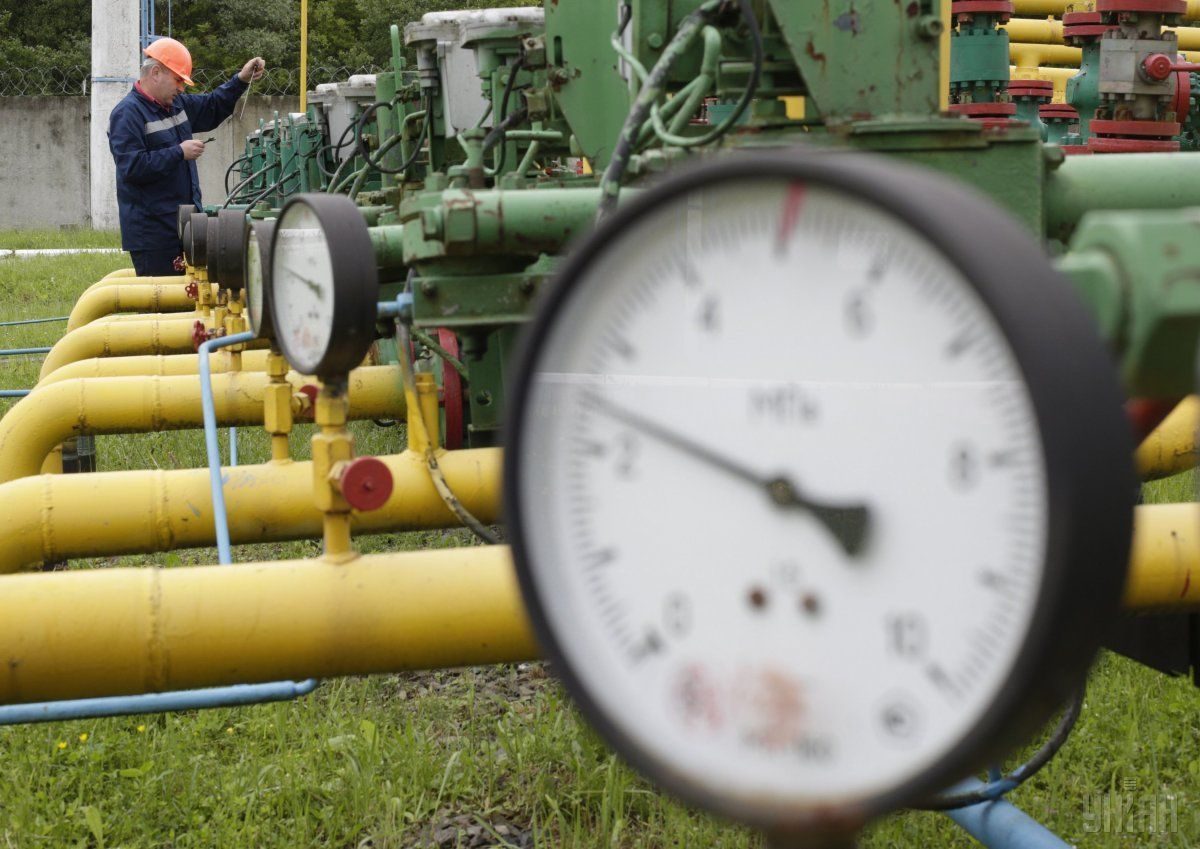 Закупка газа