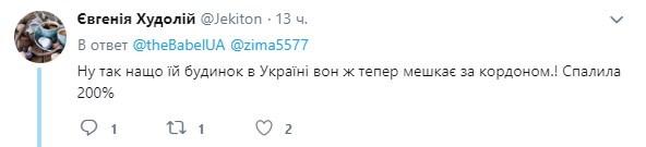 """""""Сожгла 200%"""": у копов осталась только одна версия пожара в доме Гонтаревой"""