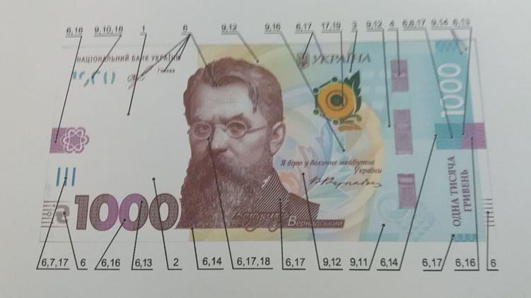 В НБУ рассказали, хватит ли всем по 1000 гривен