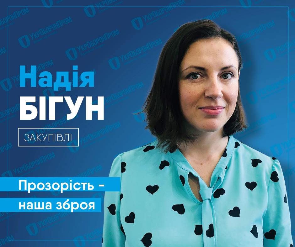 / Фото: пресс-служба Укроборонпрома