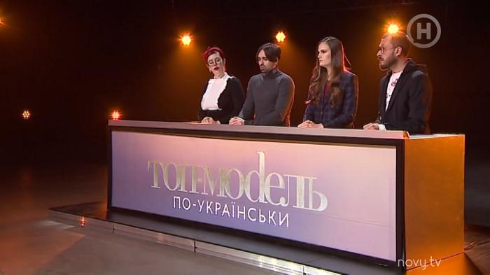 Топ-модель по-украински 2019