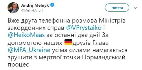 """Встреча Зеленского, Меркель, Макрона и Путина: Украина устами Пристайко попыталась """"оживить мертвеца"""""""