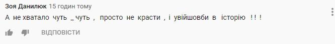 """""""Петя х*йло"""": """"чистейший маньяк и упырь"""" Порошенко вспомнил неприличное предложение Путина"""