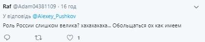 """""""Вес роисси - вес петуха из говна"""": в РФ напомнили Украине о своем величии"""