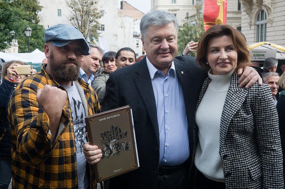 Порошенко побывал во Львове
