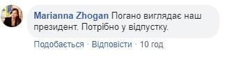 """""""Как будто патриарха встречают"""": """"хитрий лис"""" Порошенко """"разбегался по народу"""""""