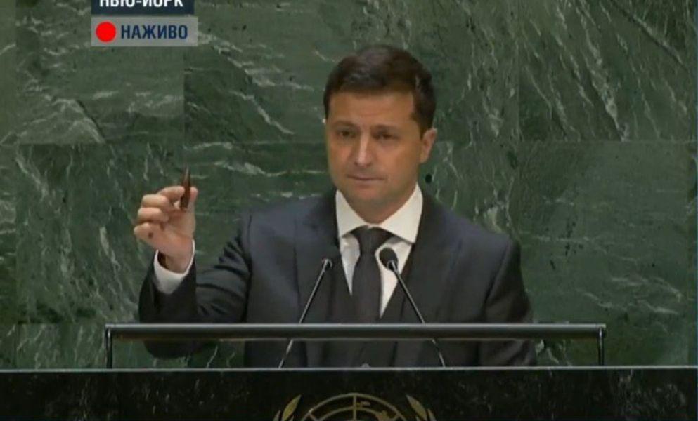 Владимир Зеленский на саммите ООН