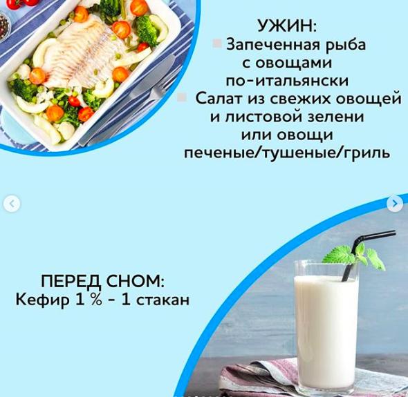 Instagram Екатерина Медушкина
