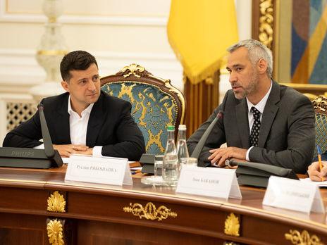 Владимир Зеленский и Руслан Рябошапка