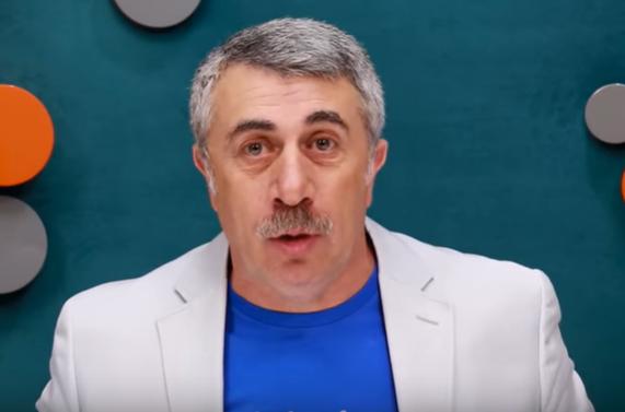Евгений Комаровский сообщил, что вазелин помогает при геморрое