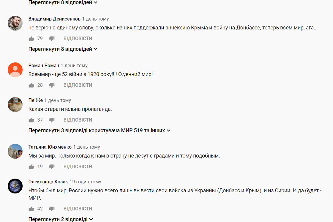 Олег Винник снялся в издевательском клипе друзей Путина