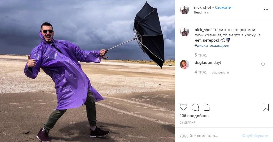 Впечатляющий причиндал и борщ: сын помощника Зеленского выложил в Сеть странное фото