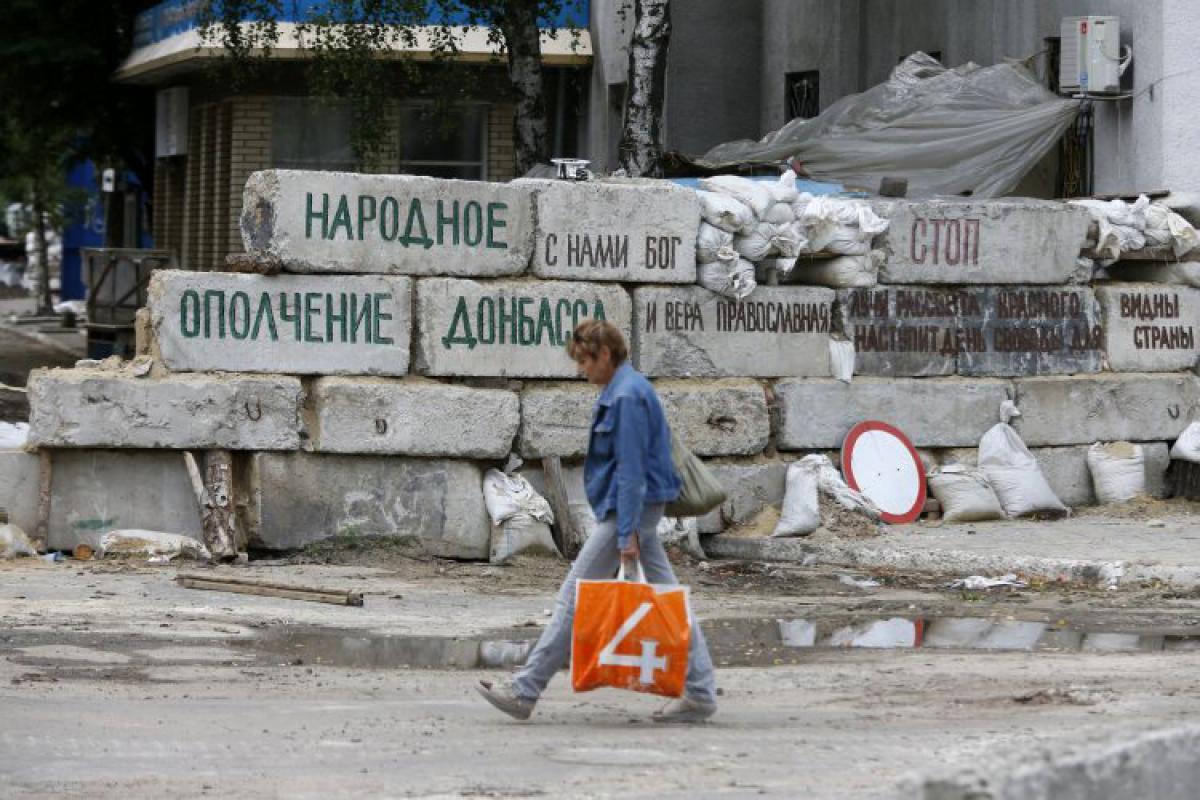 Коронавирус на Донбассе