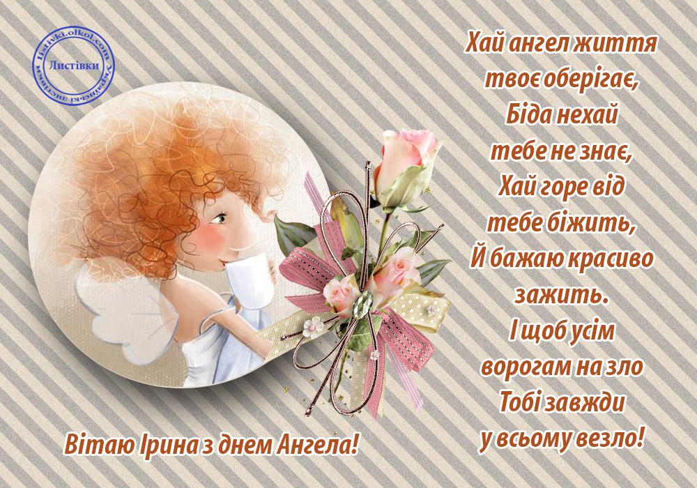 Поздравление стихами с днем рождения сабине любовнице