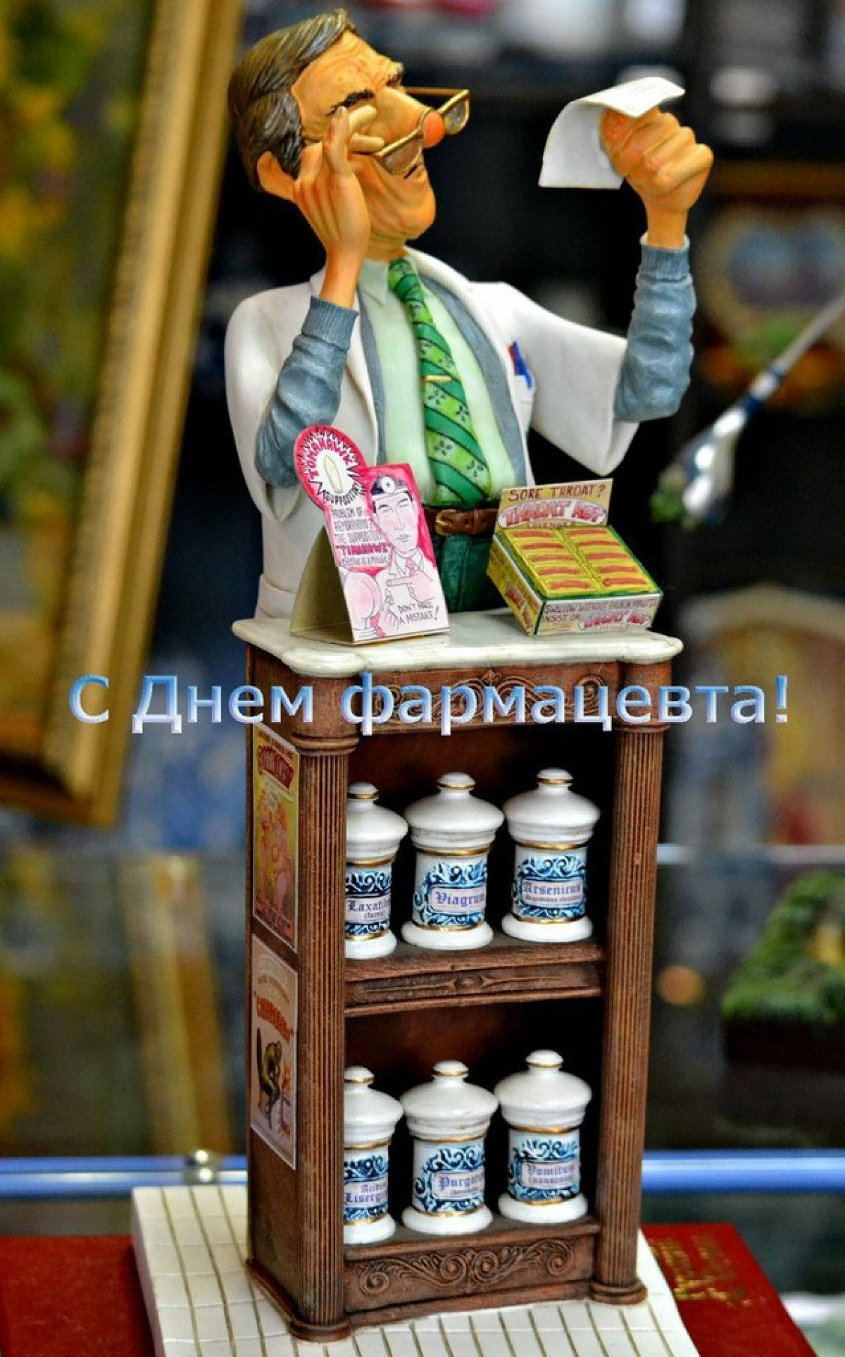 Поздравления с Днем фармацевтического работника, 19 мая: душевные стихи и проза, красивые открытки и картинки