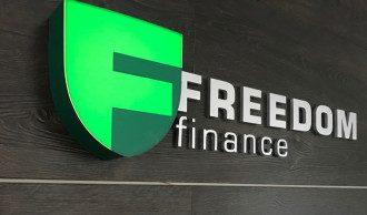 Freedom Finance Украина