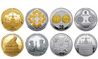 Монеты, НБУ, Томос