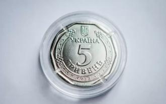нбу, монета, пять гривен
