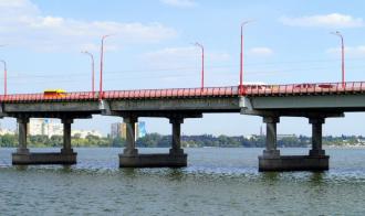 Центральний міст у Дніпрі