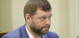 Либертарианство в Украине: Зеленский и его партия решили сменить идеологию