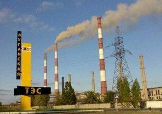 Эксперт объяснил, почему нужно снизить стоимость газа для Луганской ТЭС