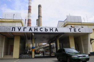 Экс-министр объяснил, как спасти Луганский регион от отключений электроэнергии