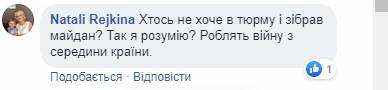 """Кто-то не хочет в тюрьму и собрал Майдан"": под Офис президента набежали активисты"