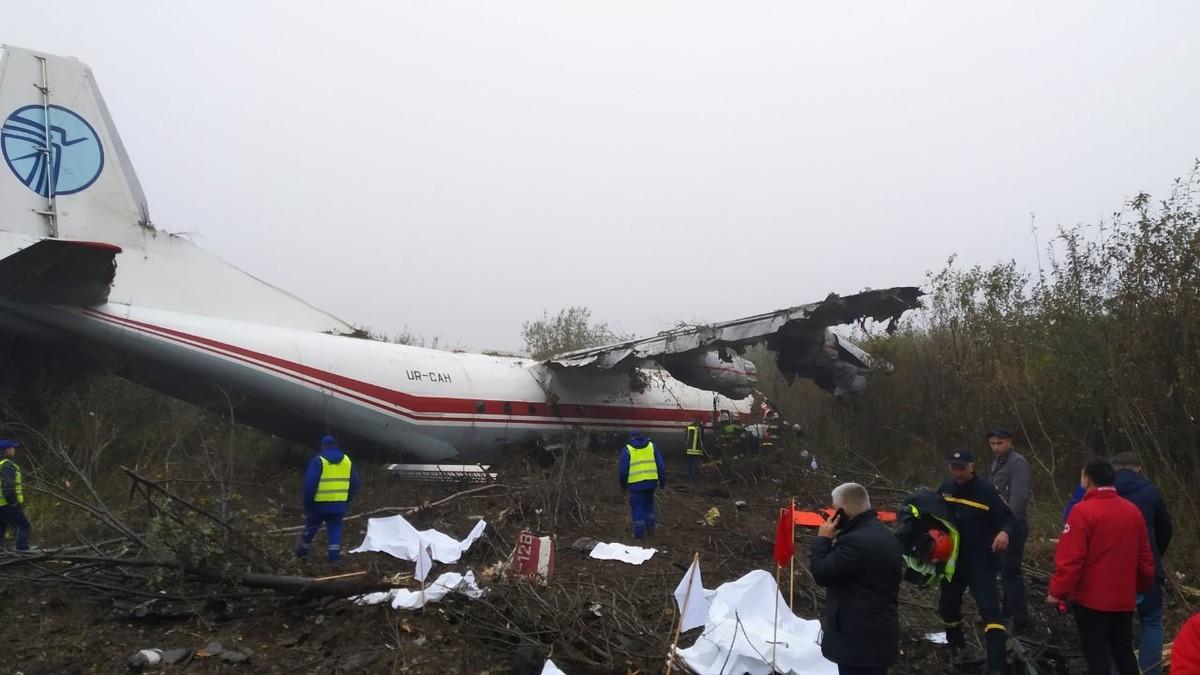 Ан-12 авария
