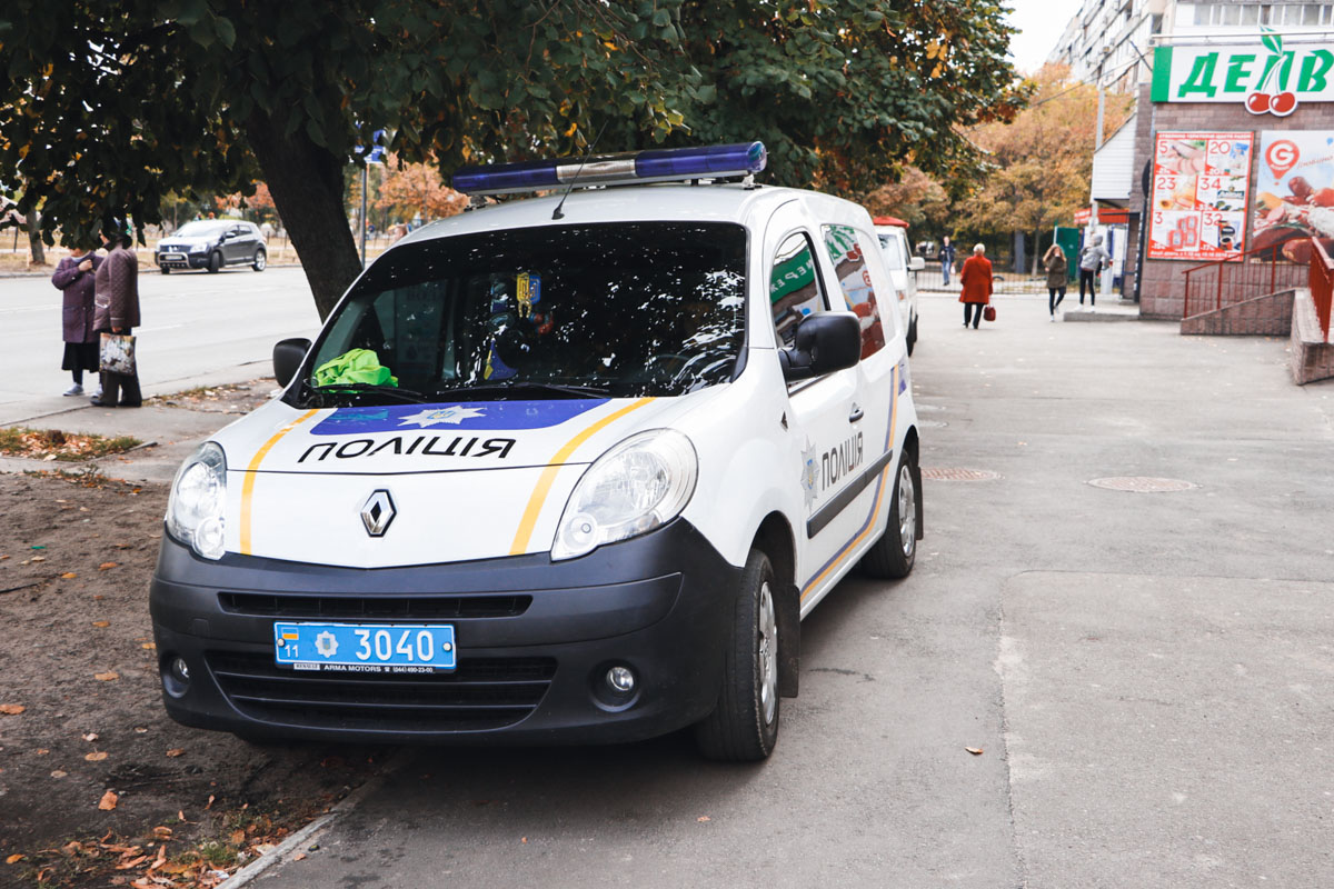 На место ЧП прибыла полиция