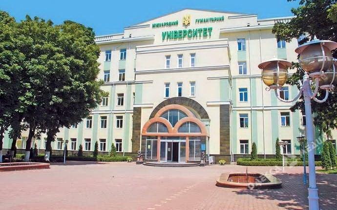 МГУ в Одессе