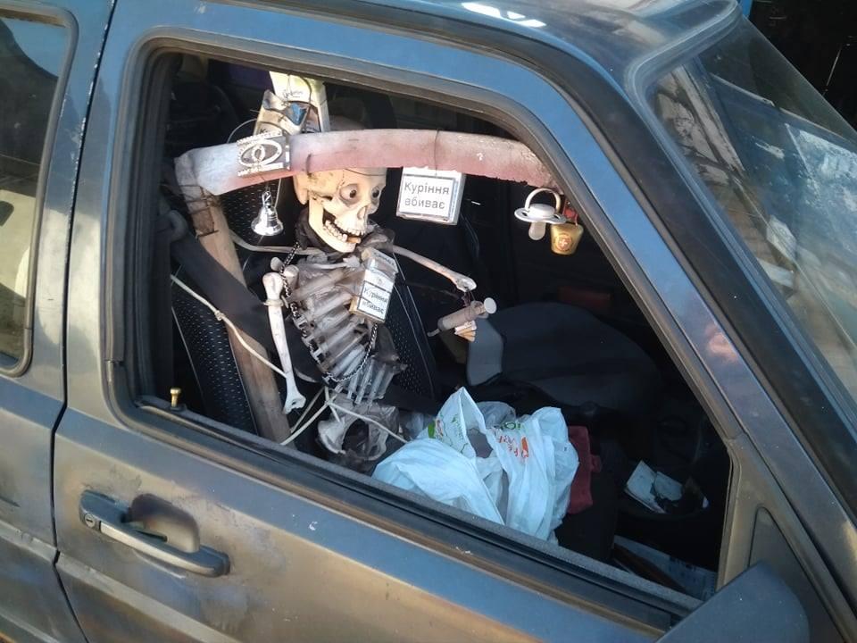 Скелет в машине