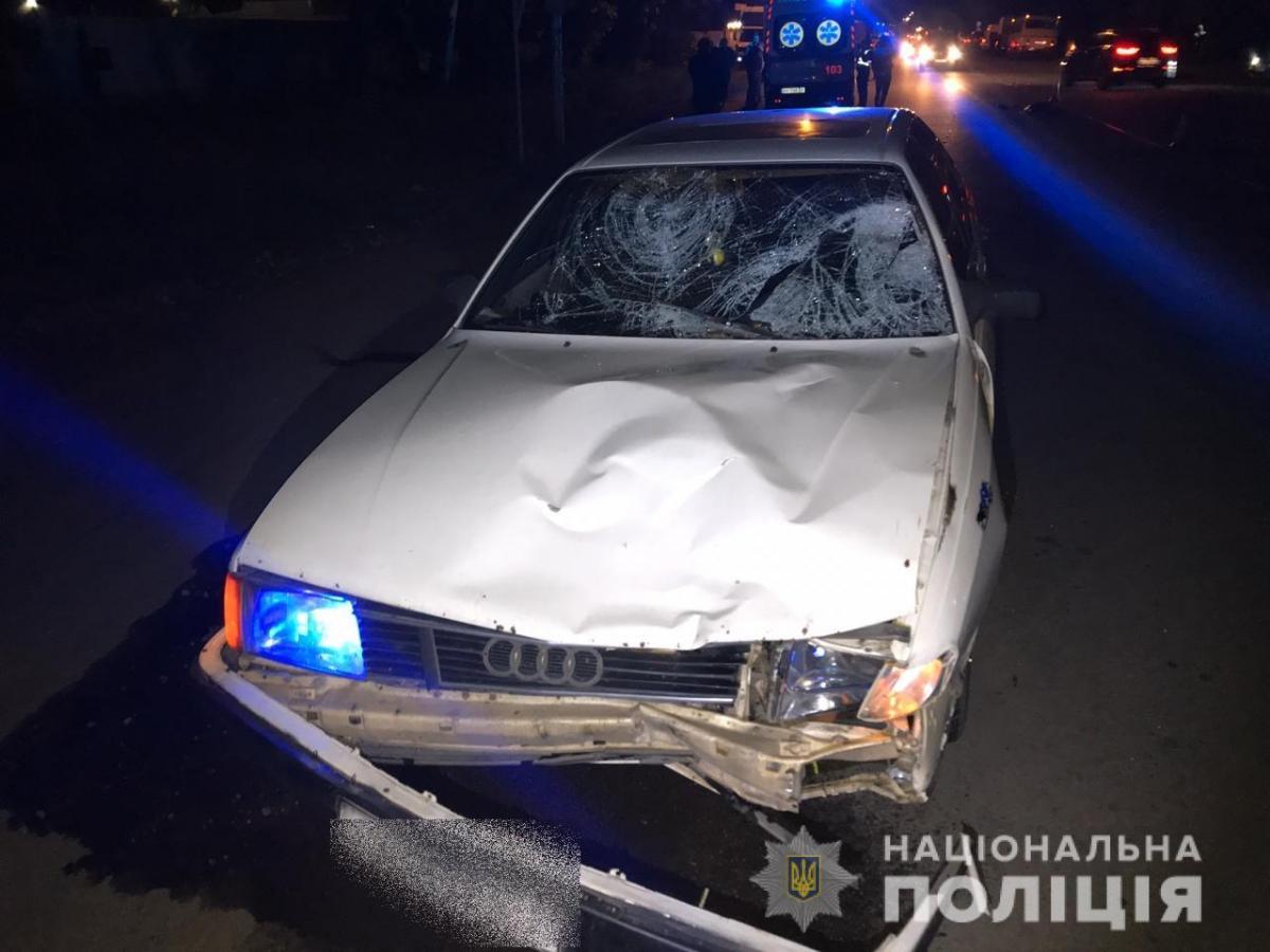Под Киевом в ДТП погибли близняшки - Требухов авария