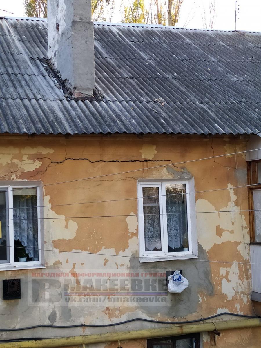 дом трещина макеевка