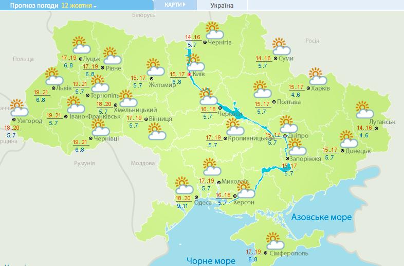 Прогноз погоды на 12 октября