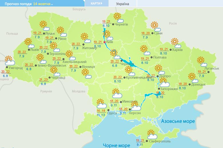 Прогноз погоды на 12 октября / Укргидрометцентр