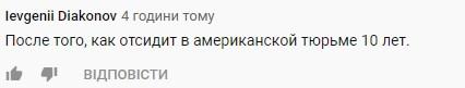 """""""Юга должен сидеть"""": Луценко может восстановиться в должности - СМИ"""