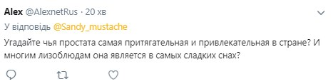 """В России начали изучать """"путинизм"""": Сурков """"глубоко и нежно"""" объяснил политический лайфхак"""