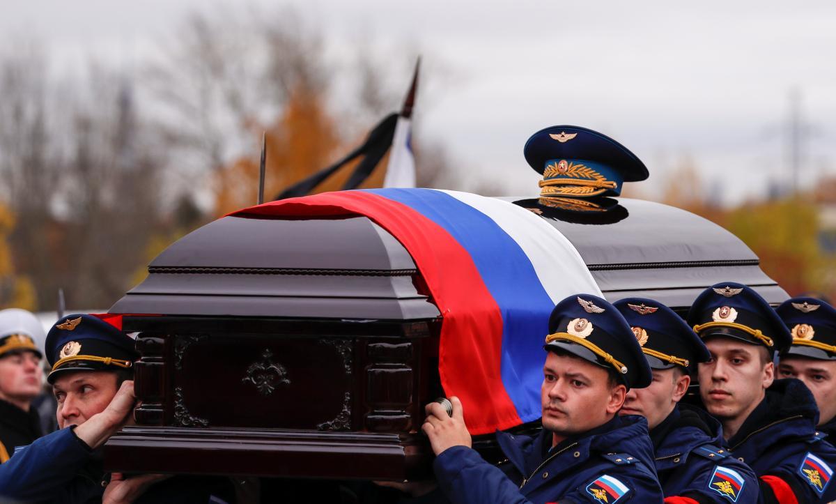 В Подмосковье попрощались с Алексеем Леоновым