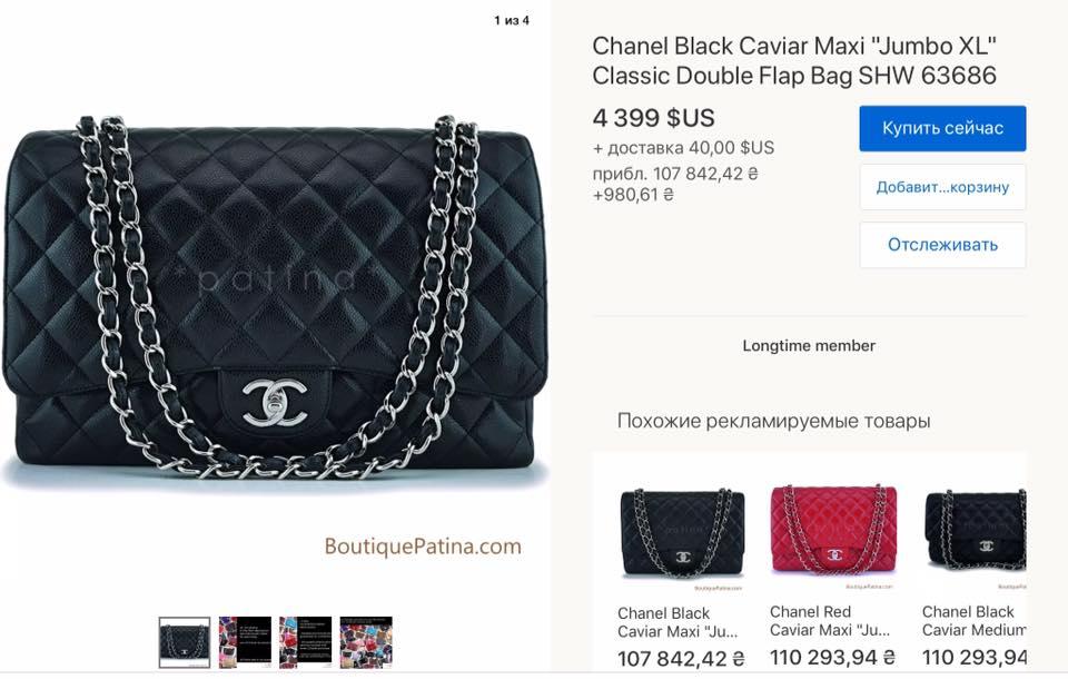 Сумка модели Chanel Jumbo